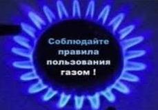 газs(2)