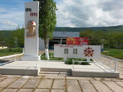 Памятник (1)